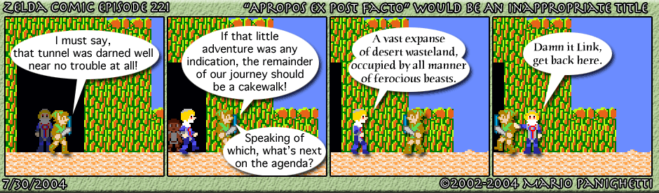 """Episode 221: """"Apropos Ex Post Facto"""" Would Be An Inappropriate Title"""